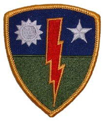 Patch-Army 75th Brigade