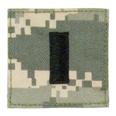 ACU Digital Rank-1st Lieutenant
