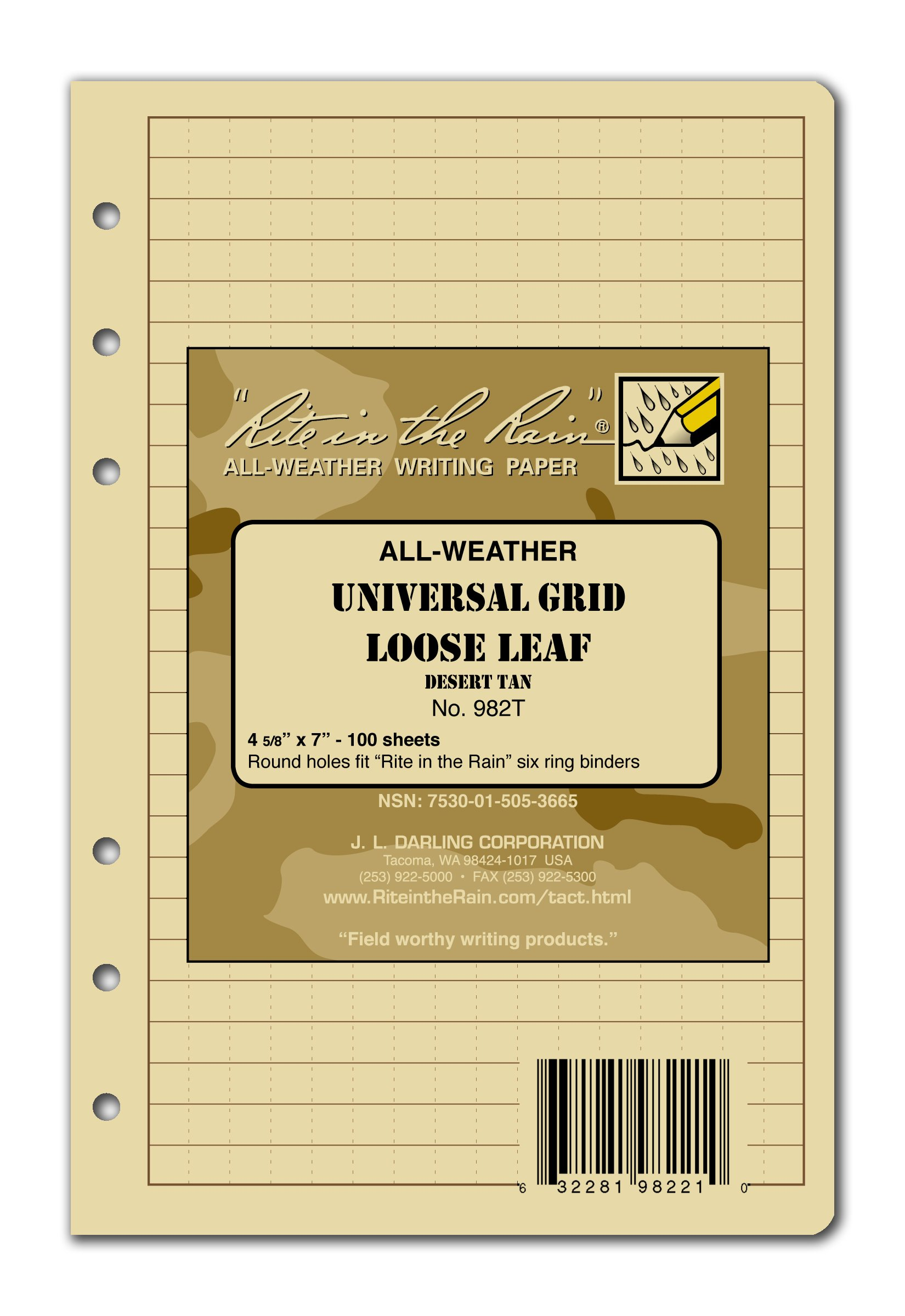 Loose Leaf Tan Universal