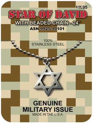 Military Issue Star of David and Beaded Neck Chain.